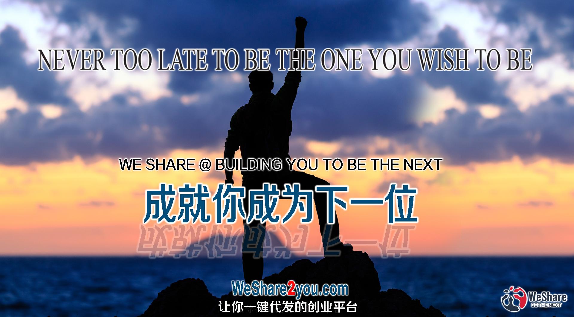 WeShare-banner-bg